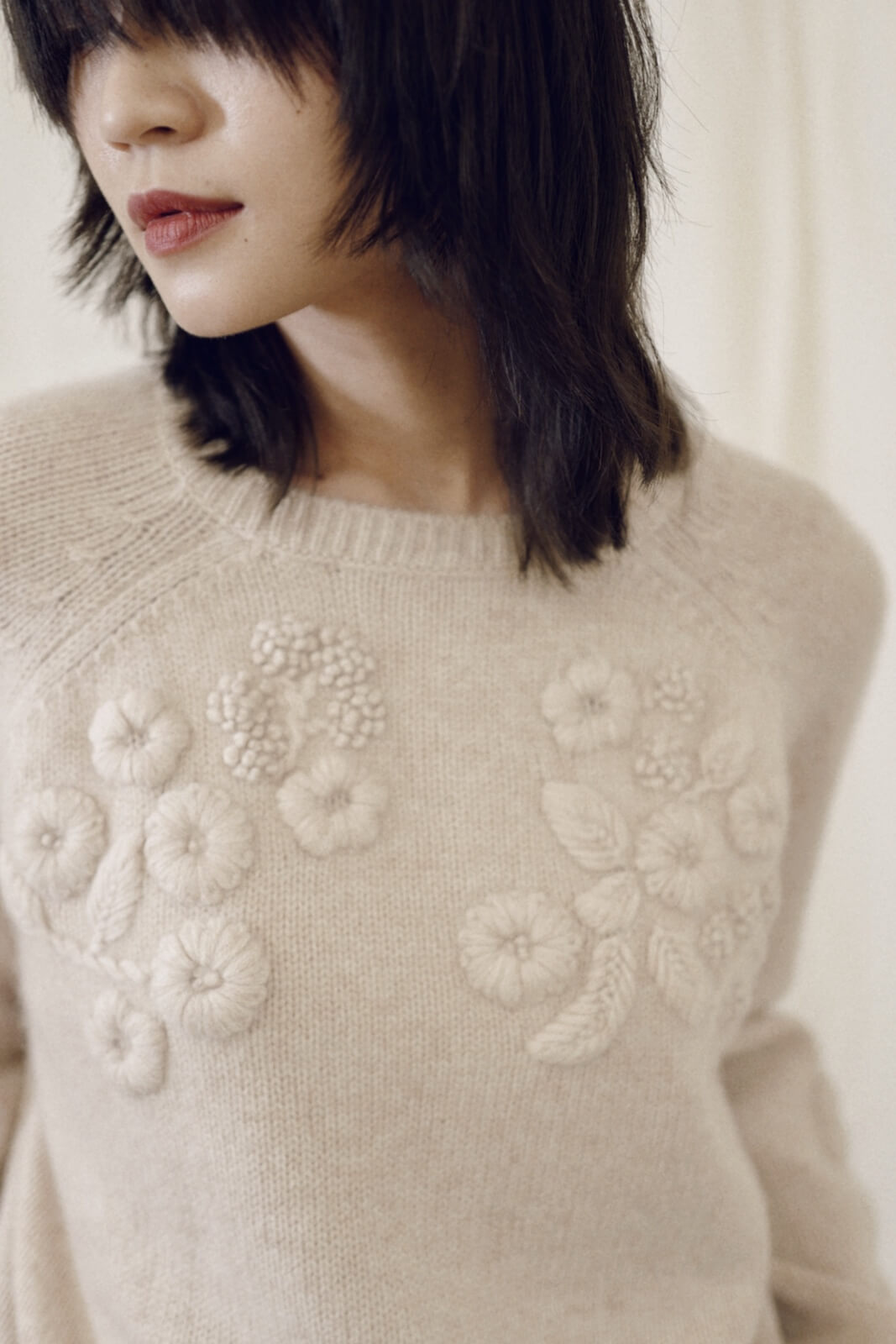 DC Daisy Sweater